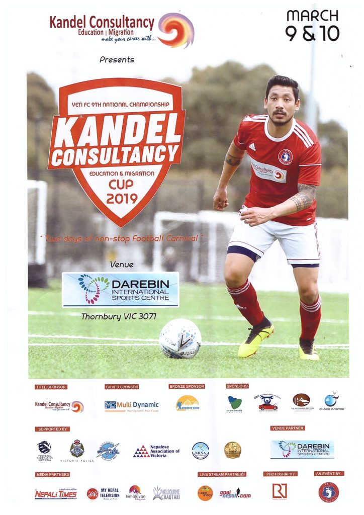 Kandel Cup Cover Page